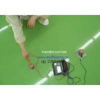 防静电环氧薄涂地板