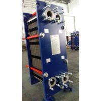 云南丽江 当地的采暖板式换热机组厂家 小型的机床用的热交换器 将星 齿轮油降温冷却板式换热器