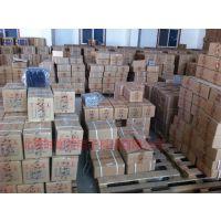 温岭市赛特蓄电池TB-HSE-200-6V质保三年 全国免运费