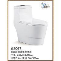 批发陶瓷座便器,广东陶瓷马桶,感应式小便斗,虹吸式座便器利达M8067