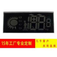 SAJ/三晶 供应LCD液晶屏 电子称 VA液晶屏 广东厂家