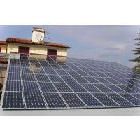 2015年家用太阳能发电设备 【英利】太阳能电池板 太阳能蓄电池厂家 光伏发电价格 清洁能源