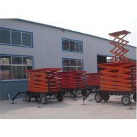 金昌移动式升降机|立峰送货上门|12米移动式升降机