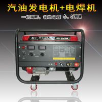 250安汽油发电电焊机铁路局定制