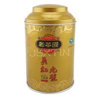 英红九号马口铁罐 金骏眉红茶铁盒设计 英德红茶包装盒
