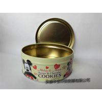 马口铁盒(图)、马口铁罐、华宝印铁制罐