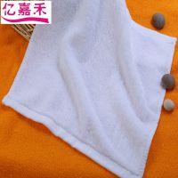 供应亿嘉禾酒店小方巾50克30*30 纯棉股纱毛巾