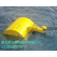 青岛军友牌海洋浮标 橡胶护舷 实心聚氨酯护舷 港口码头护垫