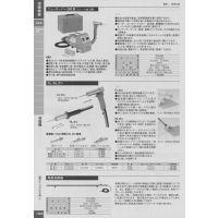 富士角型加熱器代理南京园太