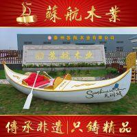 恒大地产活动装饰船 房地产户外小景观船