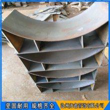 马鞍式滑动支座 重型鞍式碳钢滑动管托 齐鑫 优质供应商