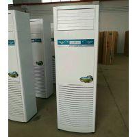 供暖季热销柜式水温空调100%纯铜管5匹90根管柜式水温空调