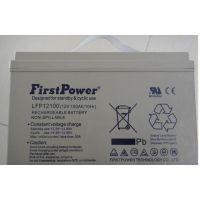 CFP2100一电蓄电池免维护系列数据机房配套一电2V100AH电池