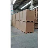 出口免熏蒸蜂窝箱 蜂窝纸箱 带托盘纸箱 蜂窝箱 可替代木箱