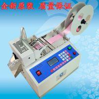 江苏电脑热切织带机器 编织橡根裁剪机 涤纶织带剪带机 宸兴业热销