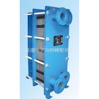 专业供应可拆卸不锈钢板式换热器 不锈钢换热器