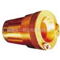 供应国一铜业提供高质量风口渣口贯流,欢迎洽谈订购