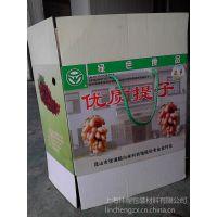 供应葡萄礼盒彩箱