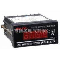 DELIXI PA2222C-48 数显电能表 德力西广州总代理