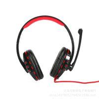 带麦克风立体声头戴式耳机 通用手机电脑立体声头戴式耳机批发