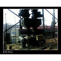 大型双段式煤气发生炉厂家——东迈机械
