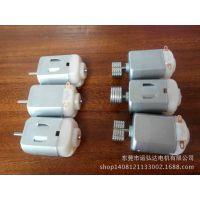 FE130直流有刷微型电动马达 电动车电机 USB小风扇马达 按摩电机