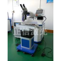 供应东莞长安200W激光焊接机/手动模具激光点焊机