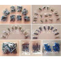 供应自动计数螺丝包装机,螺母包装机,垫片包装机,紧固件包装机