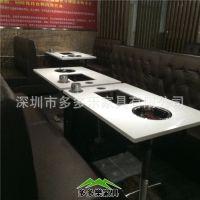 一体桌自助烧烤桌纸上烤肉桌 大理石火锅桌