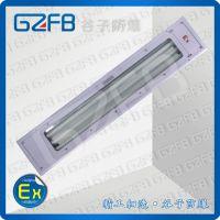 BJY系列 3×40W 嵌入式(三管)防爆洁净荧光灯 上海厂家
