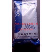 供应羟丙基甲基纤维素(HPMC)