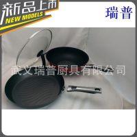 【江湖展销会产品】三合一韩式无烟不沾铁锅 电磁炉通用 量大从优