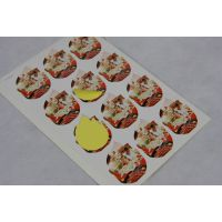 标签纸印刷 广州标签纸印刷 广州***专业的标签纸印刷厂