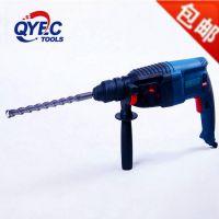 电动工具厂直销正品B2610三用多功能大功率电锤钻 装修专业级电锤