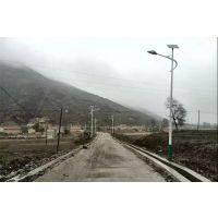 户外照明 扬州光电科技有限公司 供应农村6米20w太阳能路灯