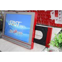 SAST/先科22寸1129高清移动DVD带电视便携式evd影碟机视频播放器