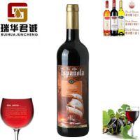 无醇红酒进口、无醇红酒健康、无醇红酒饮品、无醇红酒味道