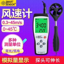 香港希玛AS63D手持式测振仪 便携式 笔式测振仪 测振笔振动分析仪