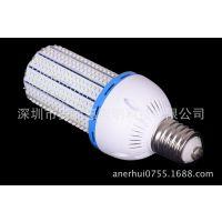 鳍片LED玉米灯外壳配件套件。