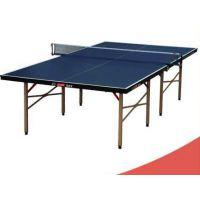 丽水市乒乓球桌厂家直销批发零售红双喜乒乓球桌专卖店乒乓球用品