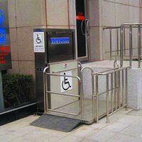 供应重庆残疾人升降机 无障碍升降平台