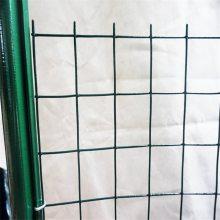 铁丝网 绿色铁丝网 养殖网护栏网 防护网果网园