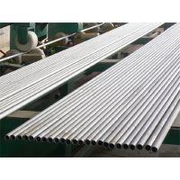 专业生产无缝管不锈钢304,超长无缝管换热管,无缝管2205