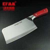 阳江厨房优质不锈钢刀KF-135