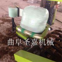 云南青贮打捆包膜机价格 圣嘉全自动打捆机操作方法 5吨产量秸秆揉丝机