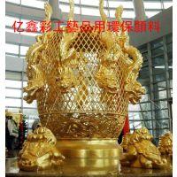广东珠光粉厂家代理供应韩国进口珠光粉超级闪亮303皇室缎金珠光粉
