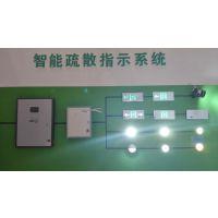 河南智能疏散系统安全逃生产品消防疏散指示