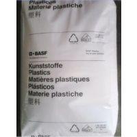 供应增强级,纤维PA6/德国巴斯夫/B3EG3热稳定性,玻璃纤维增强,注塑级聚酰胺6