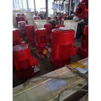 广西消防泵哪里有卖XBD3.8/96.1-200L-400IB江洋消防稳压泵选型