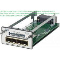 C3KX-NM-10G 思科 C3560X C3750X万兆SFP扩展口 模块接口卡